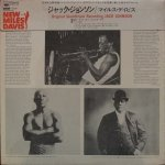 Miles Davis - Jack Johnson - Original Soundtrack Recording