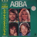 ABBA - Love Sounds Special